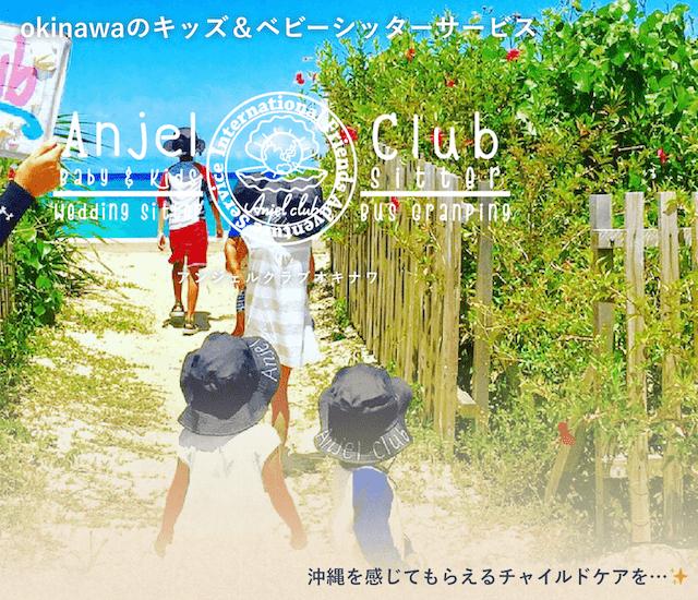 anjel-club