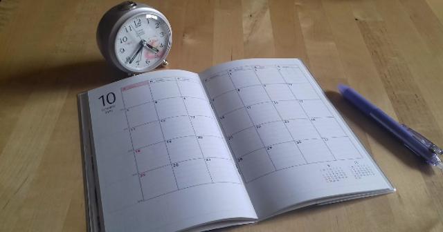 naraigoto schedule