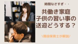 tomobataraki-kodomo-naraigoto-sougei